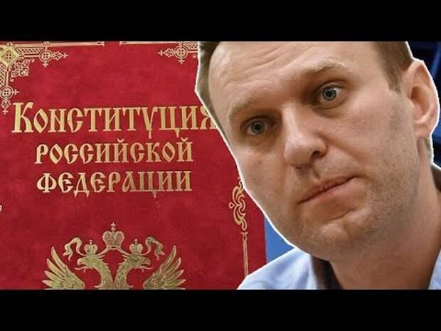Российские граждане раскритиковали ложь либералов о поправках к Конституции