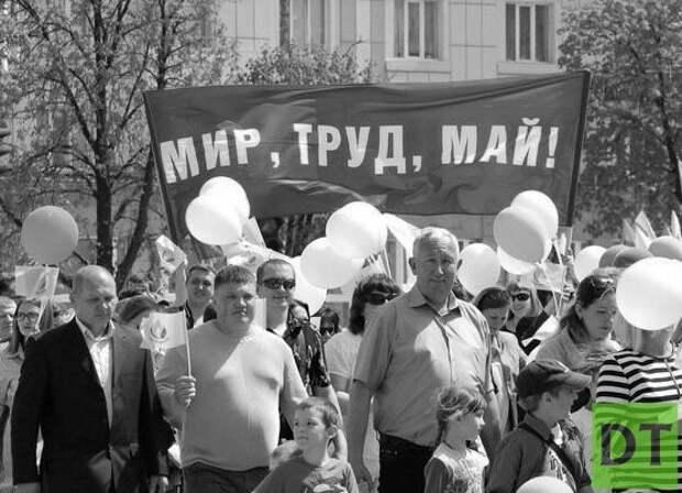 В ЛНР отменили парад из-за коронавируса