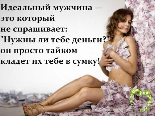 Возвращается из Москвы в родной Киев постоянный участник политических ток-шоу...