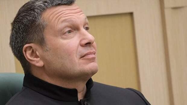 Соловьёв объяснил, почему он не «пропагандист, живущий на деньги бюджета»