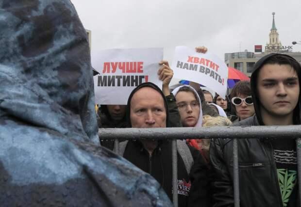 Бунт понаехавших: откуда на московских митингах взялись немосквичи?