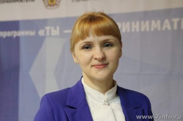 Светлана Горячкина проведёт публичный отчёт перед рязанцами