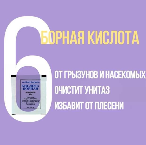 6 средств из вашей аптечки, которыми можно отмыть весь дом