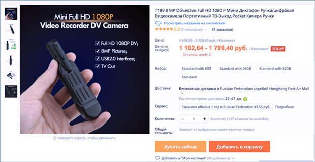 Запретный заказ: товары, которые никогда нельзя заказывать в китайских интернет-магазинах