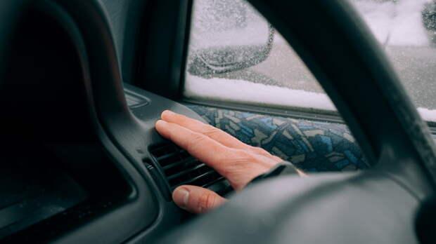 Кондиционер в автомобиле: неочевидная опасность для человека