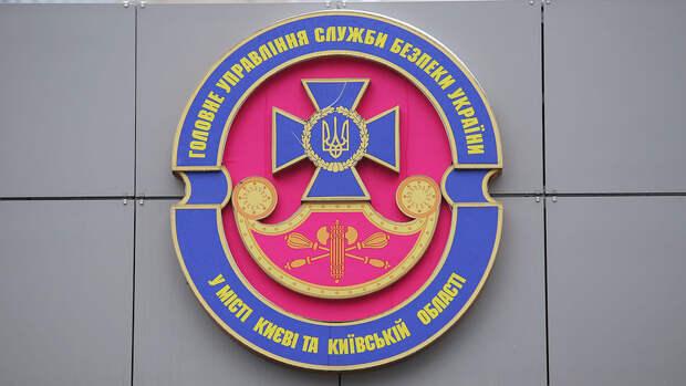 Глава СБУ рассказал о местонахождении Козака и Медведчука