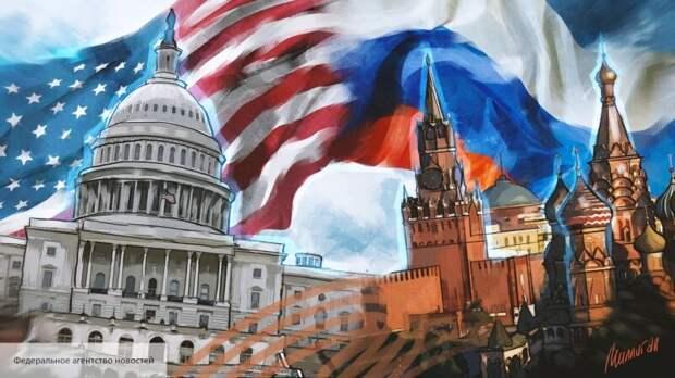 В Китае оценили шансы США раздробить Россию