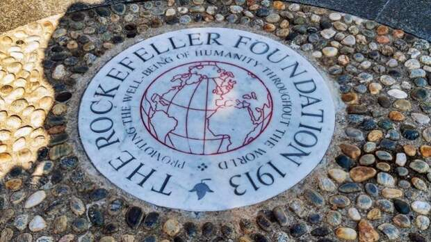 Фонд Рокфеллера и призыв ко всеобщей вакцинации