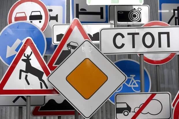 Контроль над установкой дорожных знаков, светофоров икамер вернут МВД