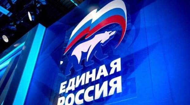 ЦИК огласила итоговые результаты выборов в Госдуму