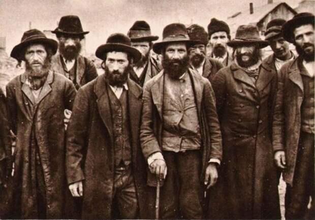 Евреи Российской Империи