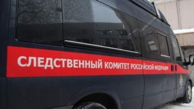 СК приступил к расследованию инцидента со стрельбой в Екатеринбурге