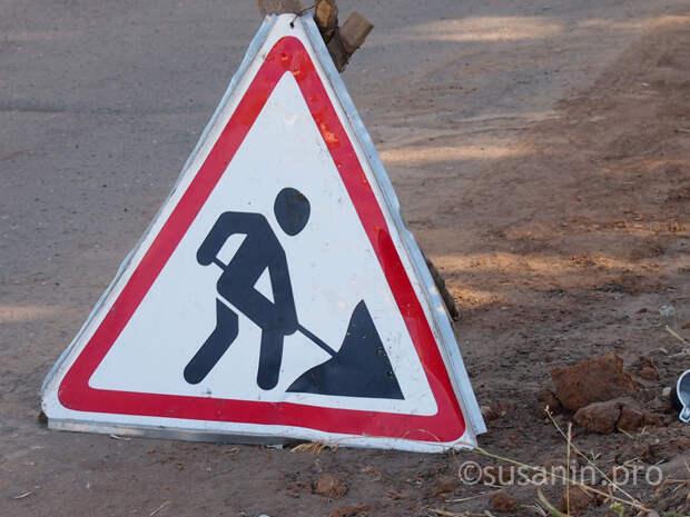 Ямочный ремонт начнется в Воткинске после мартовских праздников