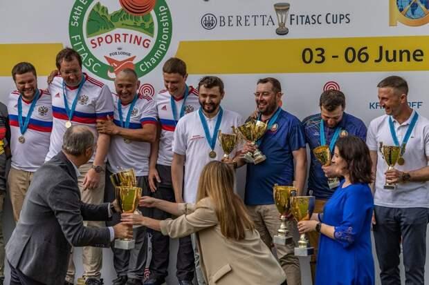 Россия победила в командном первенстве в европейском чемпионате по спортингу
