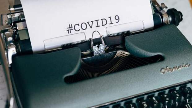 Более 8,5 тыс. случаев COVID-19 выявили в России за минувшие сутки