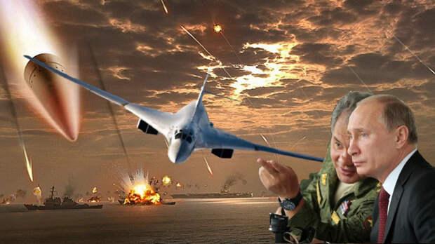 Закономерный итог: Путин взломал стратегию США