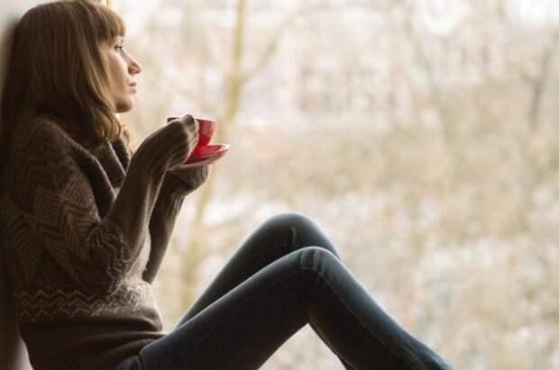 Депрессия — страшная болезнь. 7 народных способов полностью излечиться и жить прекрасно