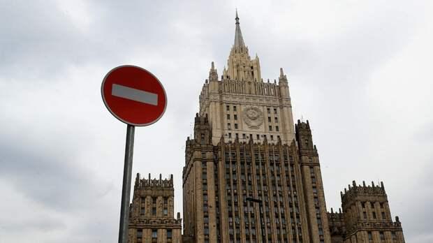 «Покинуть территорию в течение 72 часов»: Россия объявила персоной нон грата помощника атташе Румынии