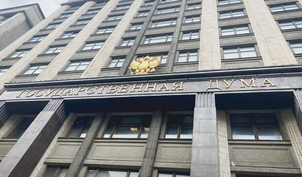 Нижегородский эксперт оценил шансы депутатов Госдумы РФпопасть вновый созыв