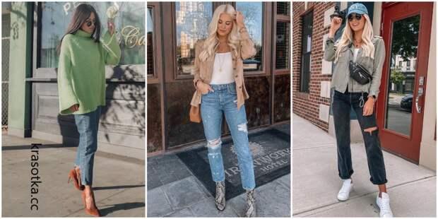 Модные джинсы осень 2020: модели, которые точно стоит приобретать (+20 фото)