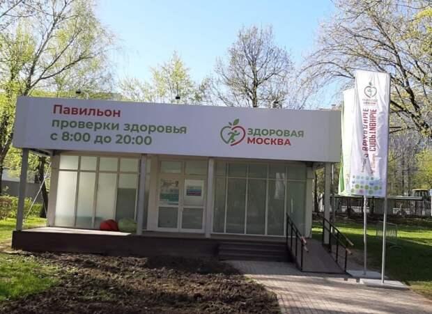 Пациенты рассказали о причинах проверки здоровья в Лианозовском парке