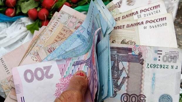 На украинском ТВ восхитились российскими пенсиями в Крыму