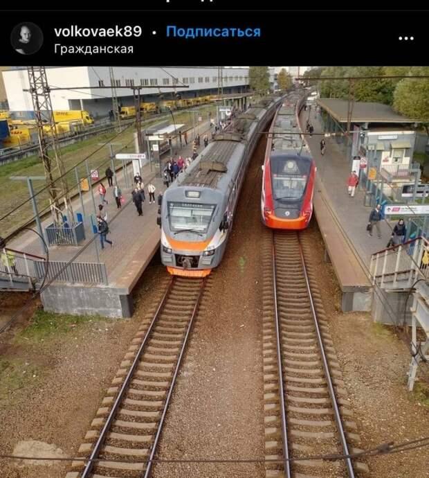 На МЦД-2 изменится расписание пригородных поездов