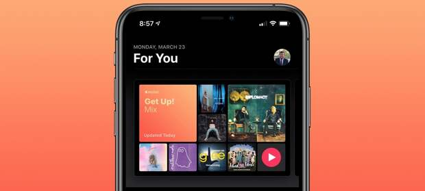 В июне Apple Music получит поддержку Lossless-качества и пространственного звука Dolby Atmos