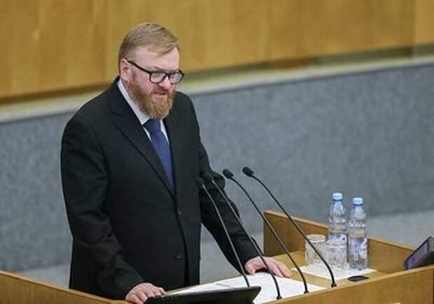 """Милонов начал борьбу с """"оккультными магазинами"""""""