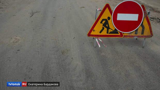 Томская область отремонтирует еще 23,6 км дорог по нацпроекту