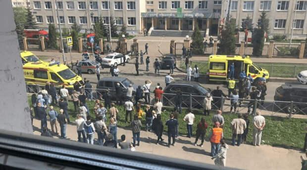 Раскрыты причины взрывов во время нападения стрелка на школу в Казани