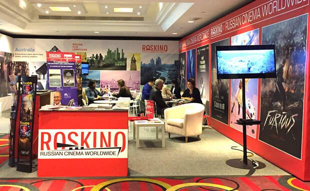 «Роскино» создаст индустриальный совет для развития отрасли за рубежом