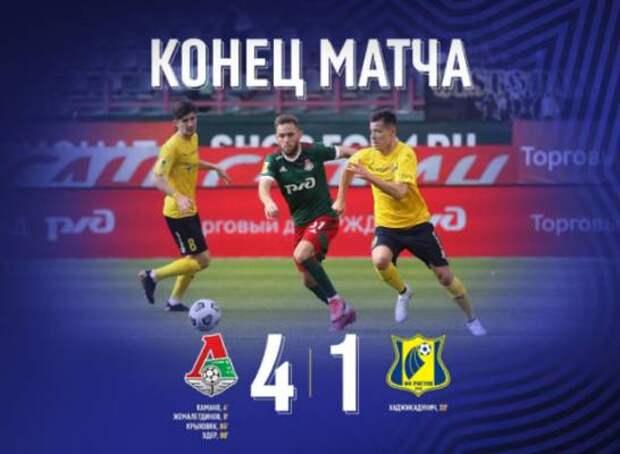 Неудачный день: «Ростов» уступил «Локомотиву» и проиграл в третий раз подряд