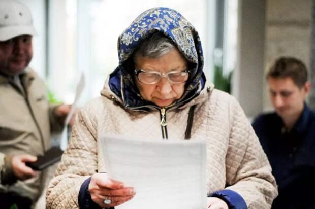 Сколько денег в этом году сэкономил Пенсионный фонд на несостоявшихся пенсионерах