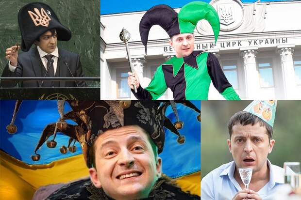 Украину переименуют в Русь-Украину