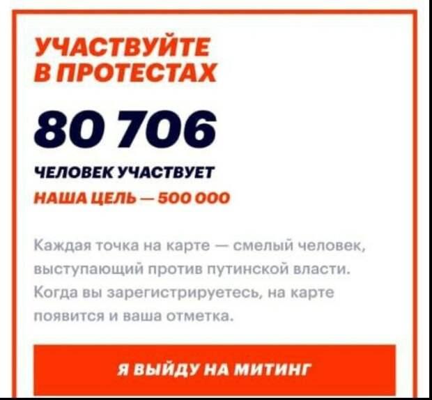 Вы скучали? Вот вам грандиозная новость от штаба Навального