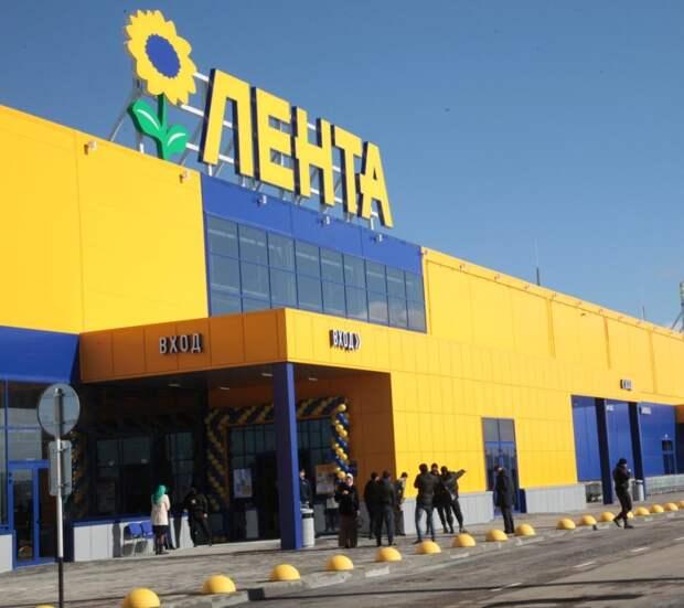 «Лента» создаст сеть магазинов нового формата