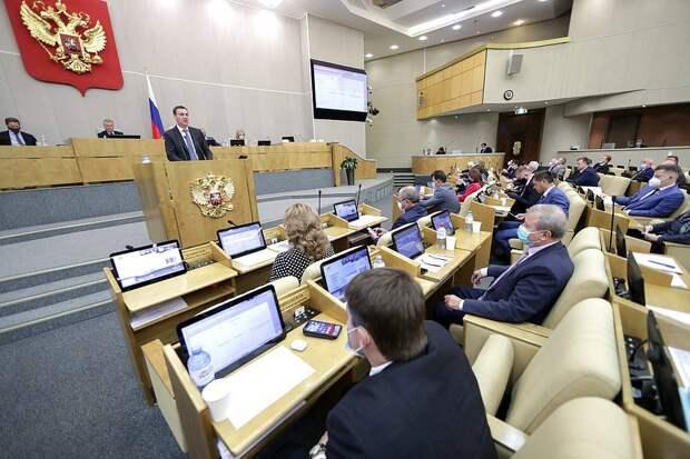 Выборы-2021: обзор главных событий 16 июля