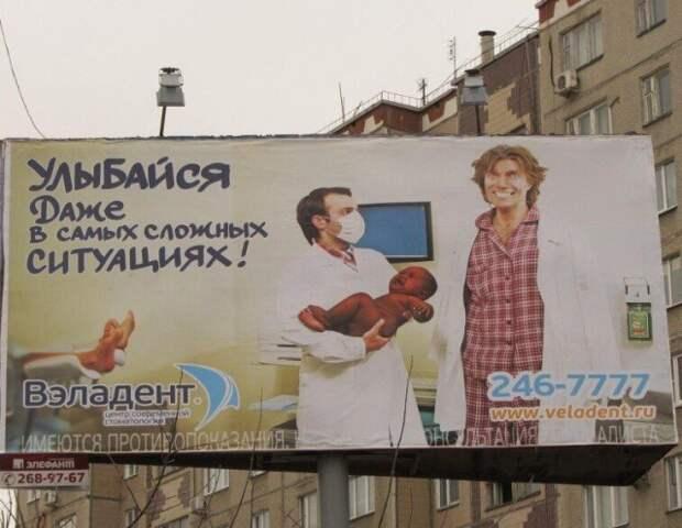 Шедевры народного креатива и маркетинга (33 фото)
