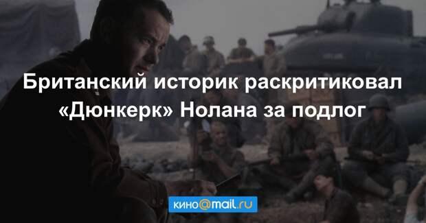 Названы лучший и худший фильмы о войне