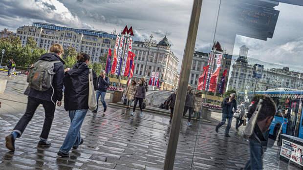 В Москве 25 сентября ожидается до +13 °С
