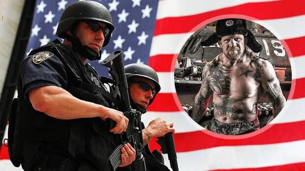 Монсон: «ВРоссии полиция невселяет такой страх, как вАмерике»
