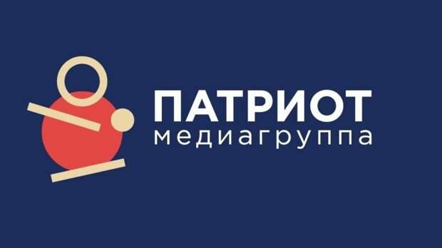 """В медиацентре """"Патриот"""" обсудят выступление Путина перед Федеральным собранием"""