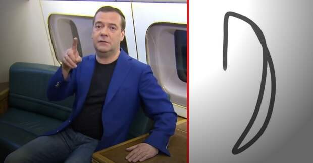 Медведев не смог нарисовать в воздухе восьмерку, поздравляя с 8 марта