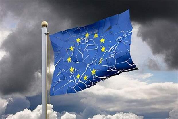 Евросоюз начал игру на вылет