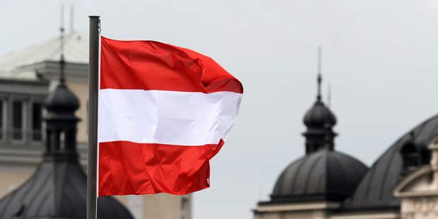 Россия и Австрия «послали» дипломатов