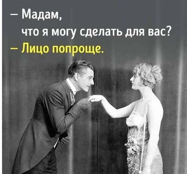 """Фраза """"жизнь коротка"""" побуждает людей к поступкам, которые делают ее еще короче"""