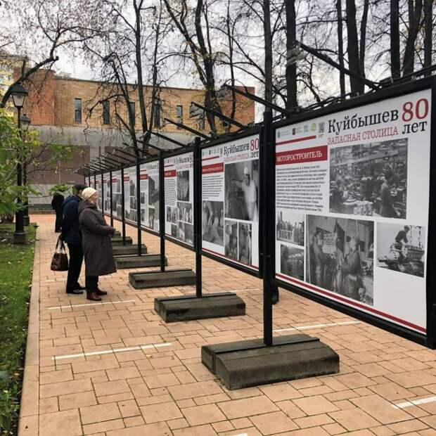В Бабушкинском парке открылась выставка «Куйбышев – запасная столица»