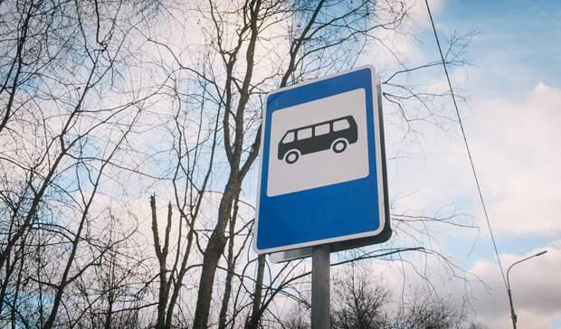 ВУфе автобусы «Башавтотранса» небудут останавливаться на«Горсовете» 21апреля