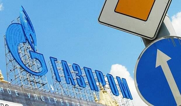 Рекомендация для ADR «Газпрома» поднята до«выше рынка»